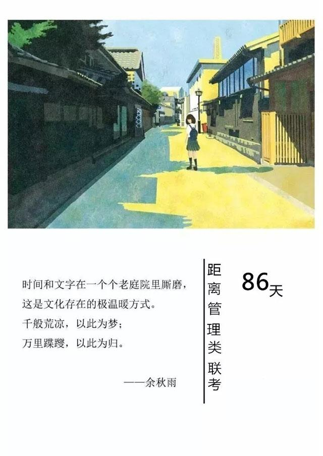 MBA英语素材:当英文情话翻译成中文,浪漫到极致!